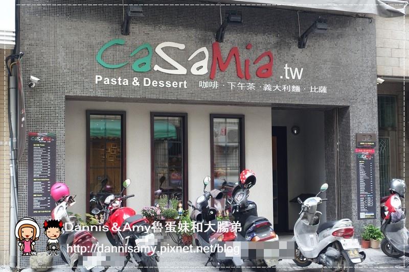 新竹Casamia義式餐廳  (3)