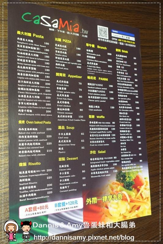 新竹Casamia義式餐廳  (10)