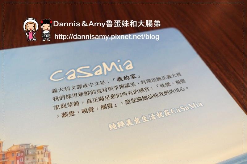 新竹Casamia義式餐廳  (11)