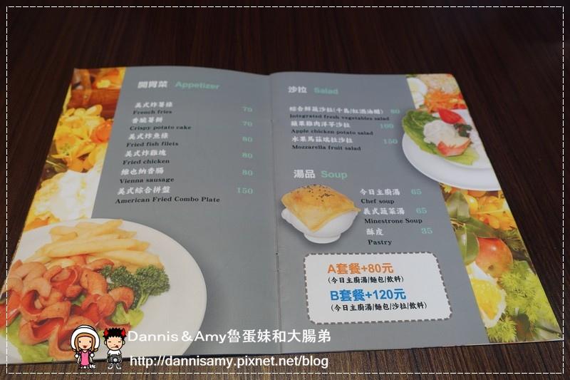 新竹Casamia義式餐廳  (13)