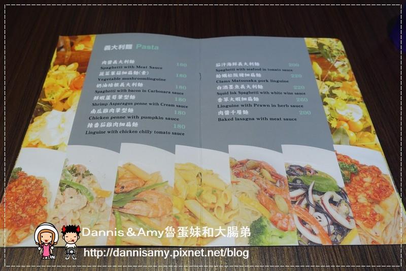 新竹Casamia義式餐廳  (14)