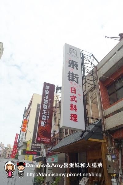 新竹微風足體養生會館  (3)