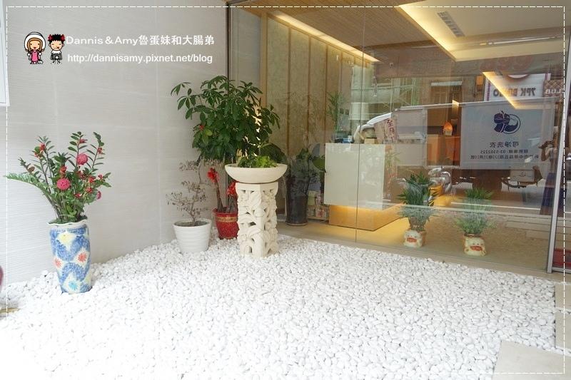 新竹微風足體養生會館  (4)