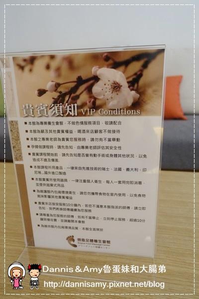 新竹微風足體養生會館  (15)
