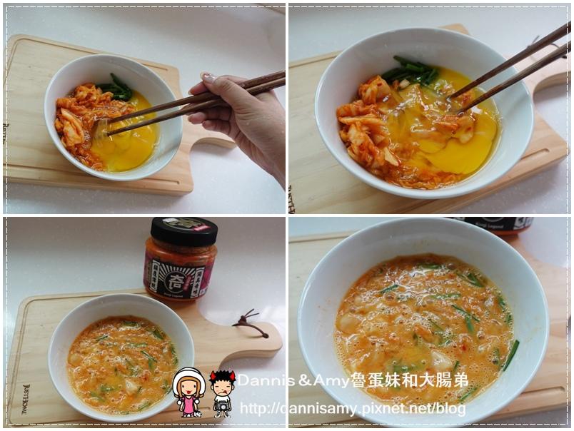 好吃泡菜傳奇+泡菜奇蹟外加檸檬泡菜風味 (5)