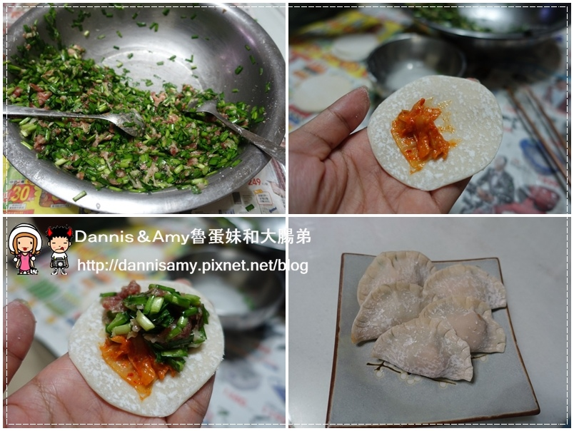 好吃泡菜傳奇+泡菜奇蹟外加檸檬泡菜風味 (6)