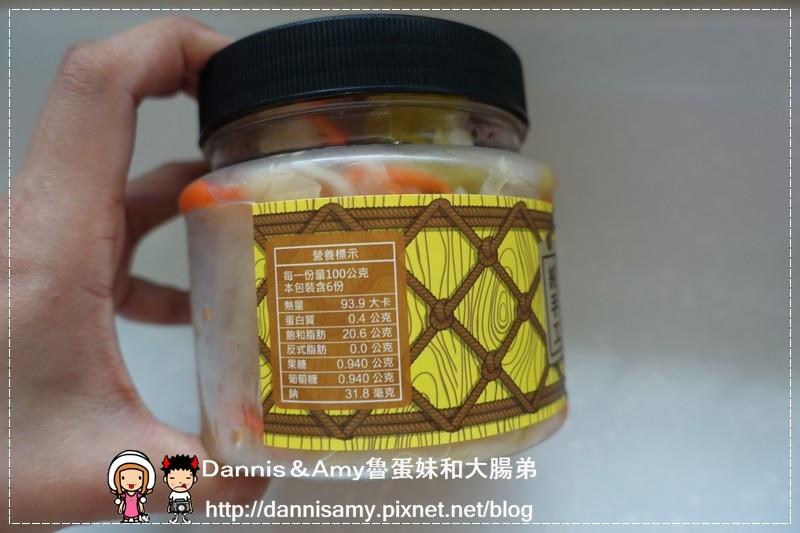 好吃泡菜傳奇+泡菜奇蹟外加檸檬泡菜風味 (11)