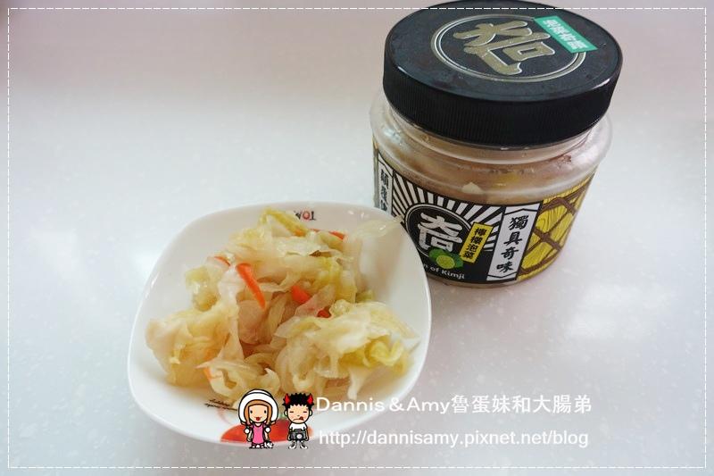 好吃泡菜傳奇+泡菜奇蹟外加檸檬泡菜風味 (27)