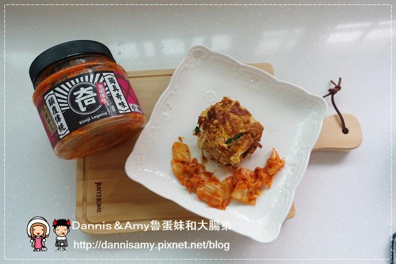 好吃泡菜傳奇+泡菜奇蹟外加檸檬泡菜風味 (37)
