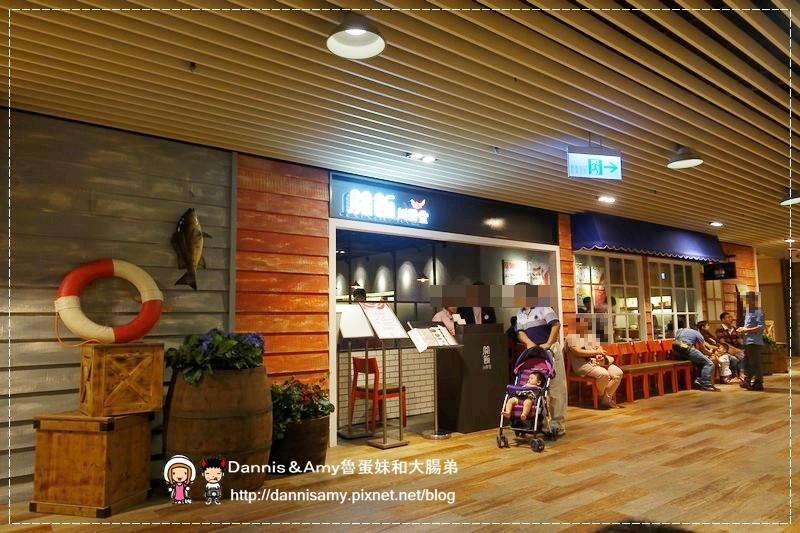 開飯川食堂(新竹巨城店)  (3)