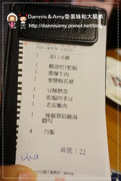 開飯川食堂(新竹巨城店)  (26)