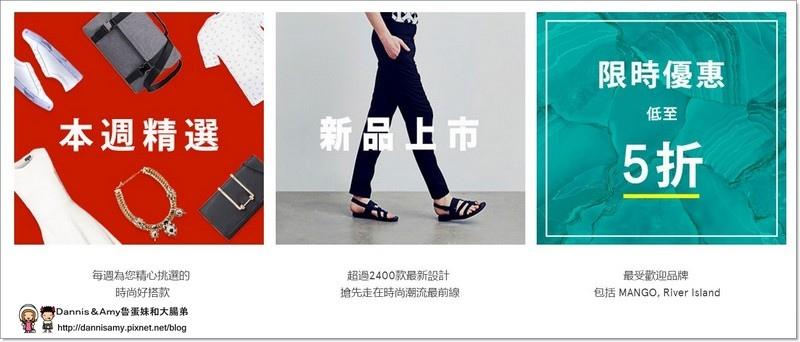 ZALORA時尚購物網  (13)