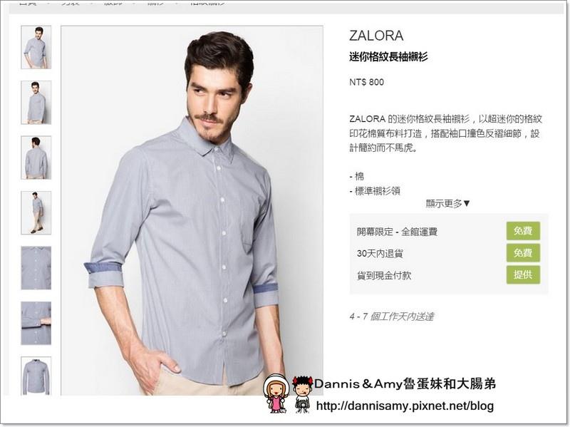 ZALORA時尚購物網  (19)
