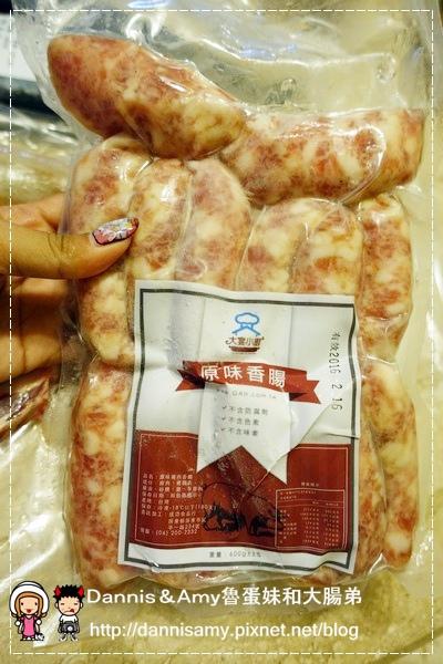 大宴小廚 (3)