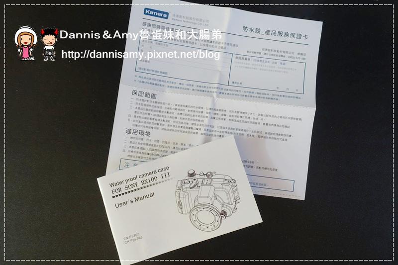 Meikon佳美能專用防水殼x SONY RX100 III (18)