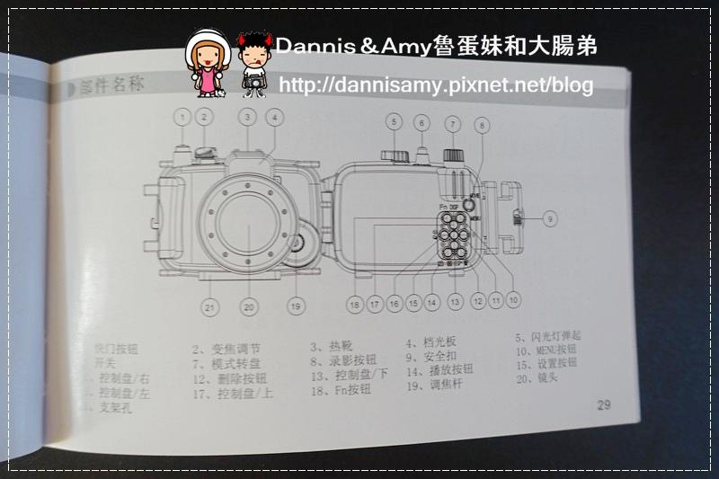 Meikon佳美能專用防水殼x SONY RX100 III (19)