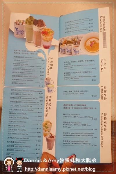 Flying fish brunch 飛翔的魚美式餐廳 (1)