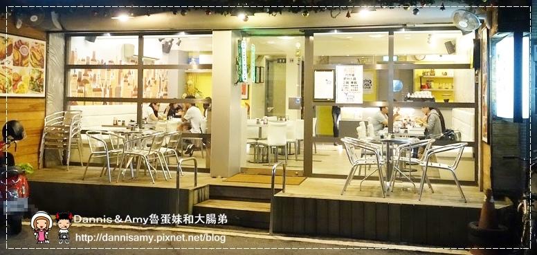 Flying fish brunch 飛翔的魚美式餐廳 (6)