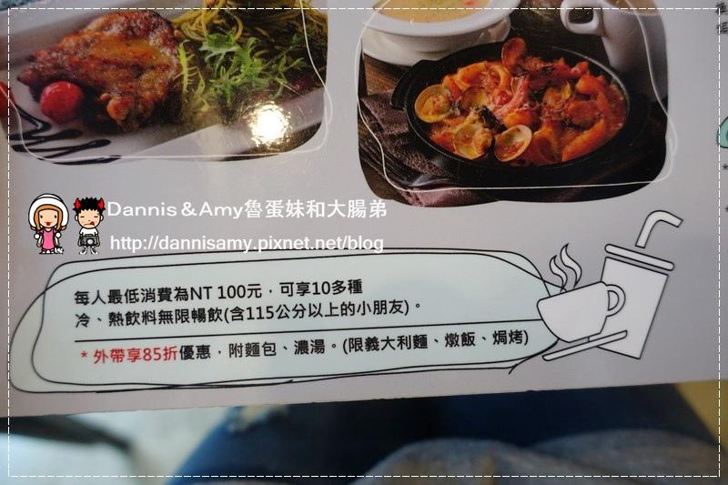 湘林義式廚坊 (21)