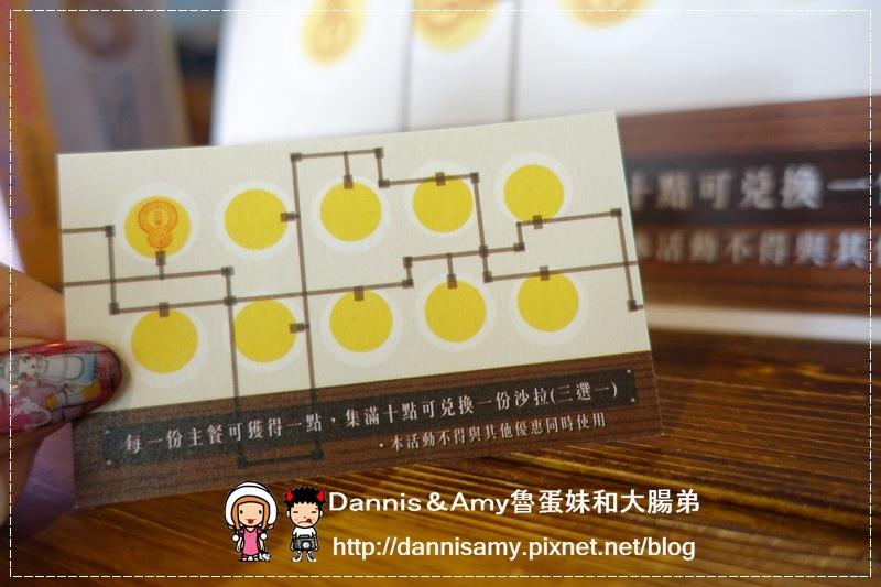 湘林義式廚坊 (31)