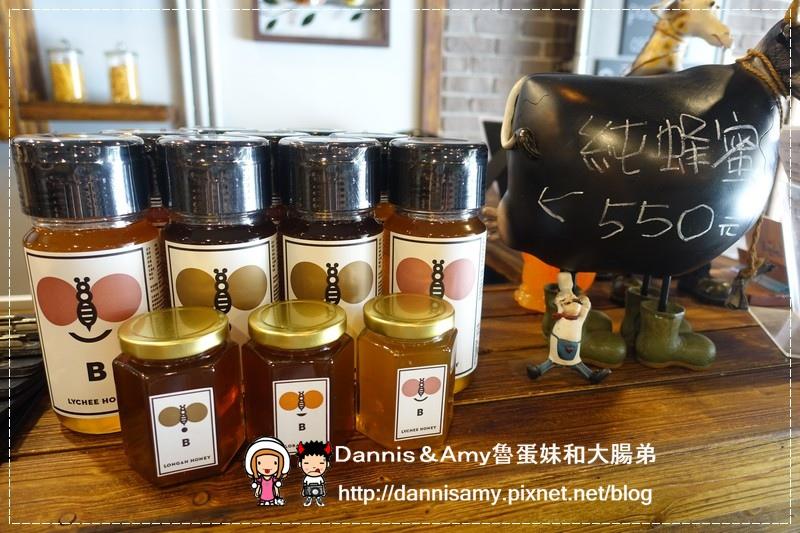 湘林義式廚坊 (33)