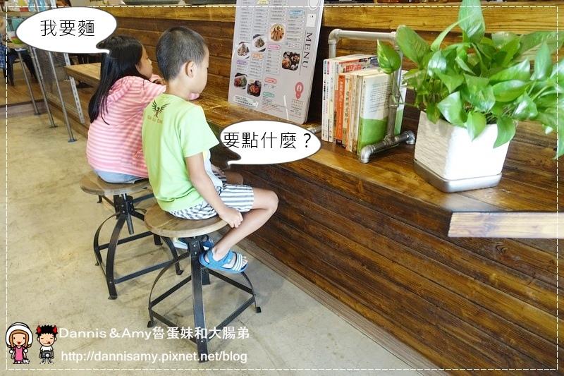 湘林義式廚坊 (48)