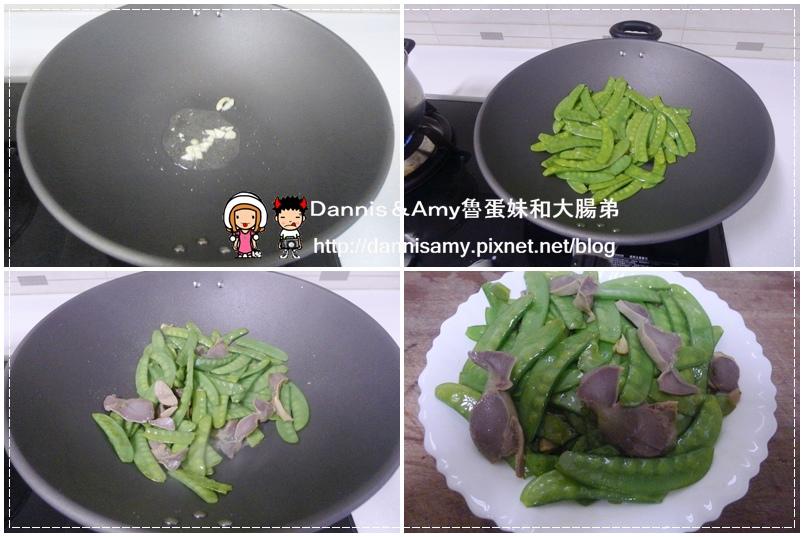 鍋寶黃金不沾炒鍋  (5)