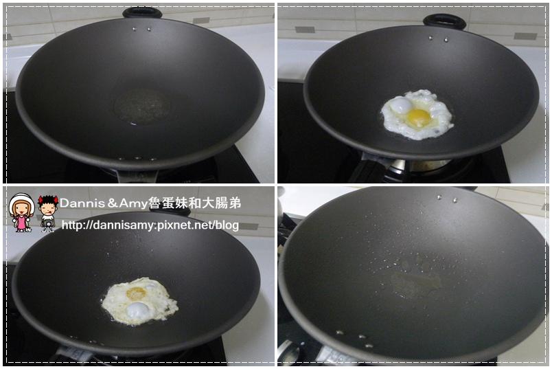 鍋寶黃金不沾炒鍋  (6)