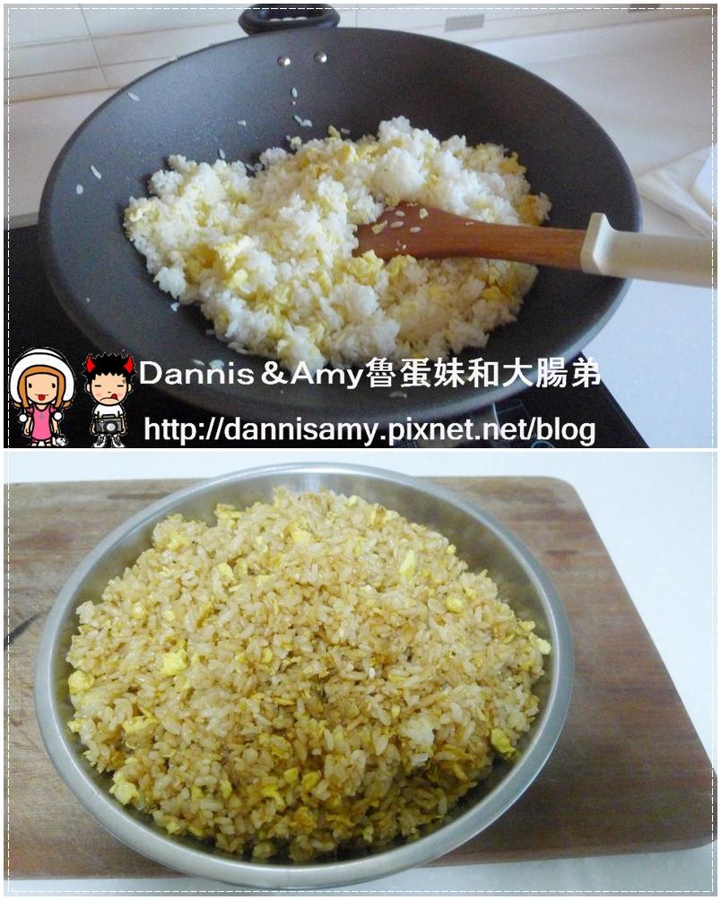 鍋寶黃金不沾炒鍋  (7)
