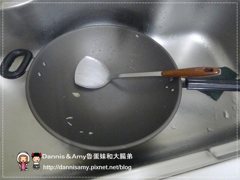 鍋寶黃金不沾炒鍋  (41)