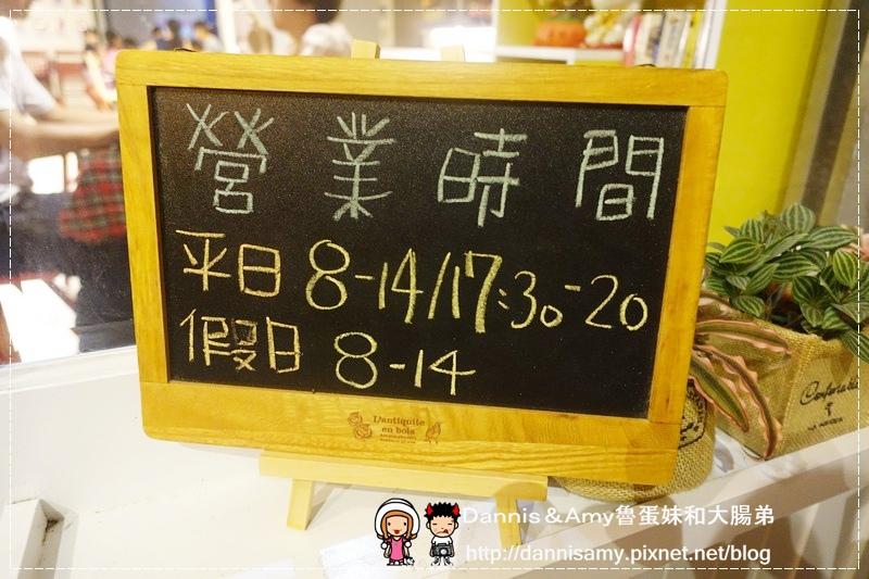 竹北活力女孩輕食咖啡 (23)