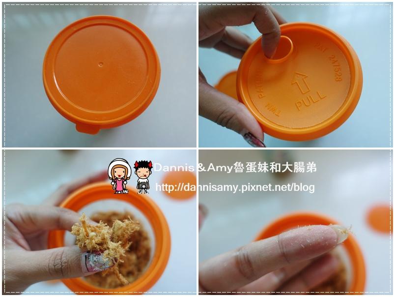 黃師傅高梁香腸+寶寶肉酥(寶寶肉鬆) (2)