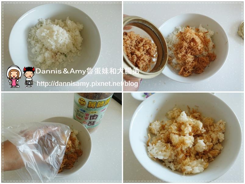 黃師傅高梁香腸+寶寶肉酥(寶寶肉鬆) (4)