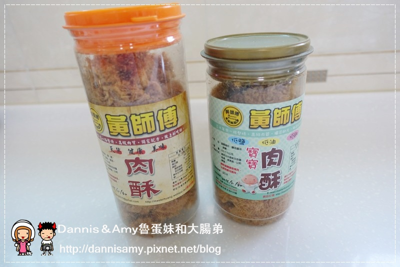 黃師傅高梁香腸+寶寶肉酥(寶寶肉鬆) (7)