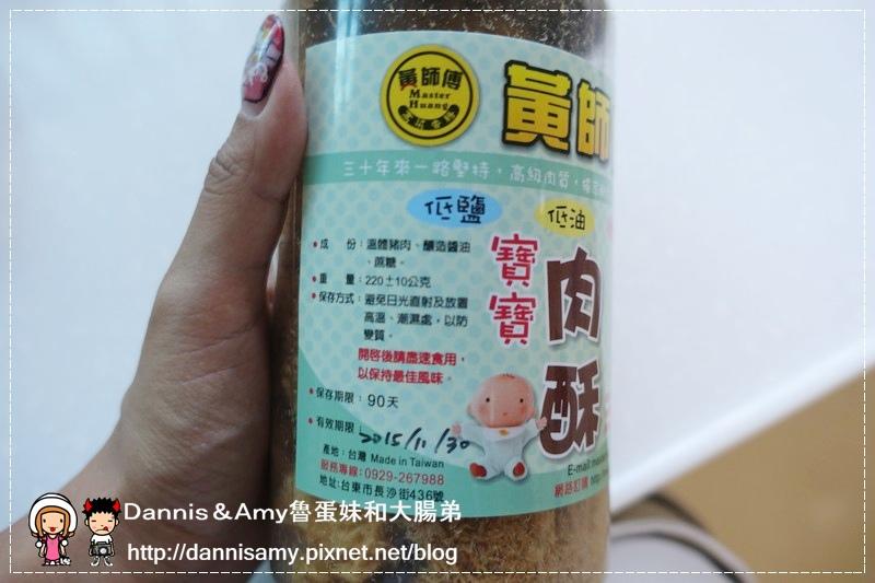 黃師傅高梁香腸+寶寶肉酥(寶寶肉鬆) (10)