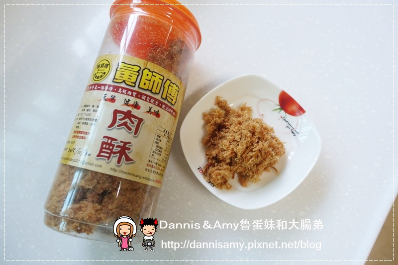 黃師傅高梁香腸+寶寶肉酥(寶寶肉鬆) (16)