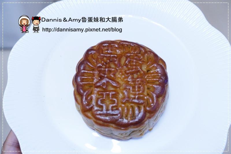 台北馬來亞餐廳 (18)