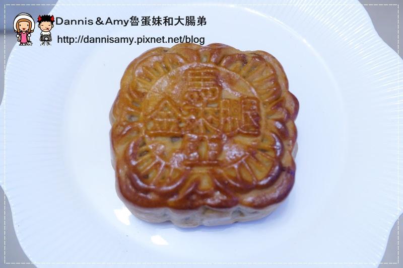 台北馬來亞餐廳 (19)