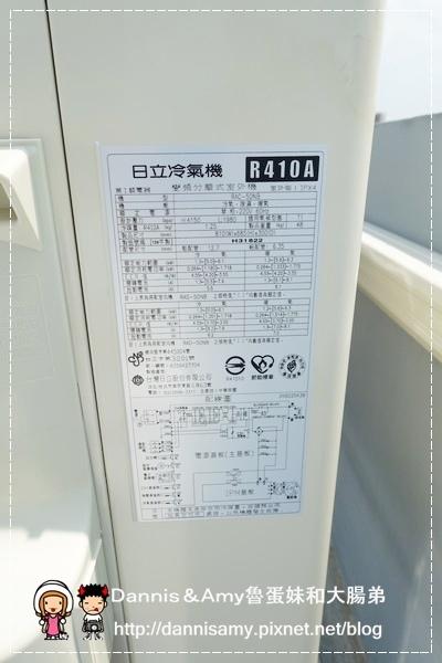 Homebox 好博家購買日立一對一冷氣 (29)