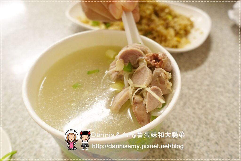 竹北大雅鴨肉麵  (14)