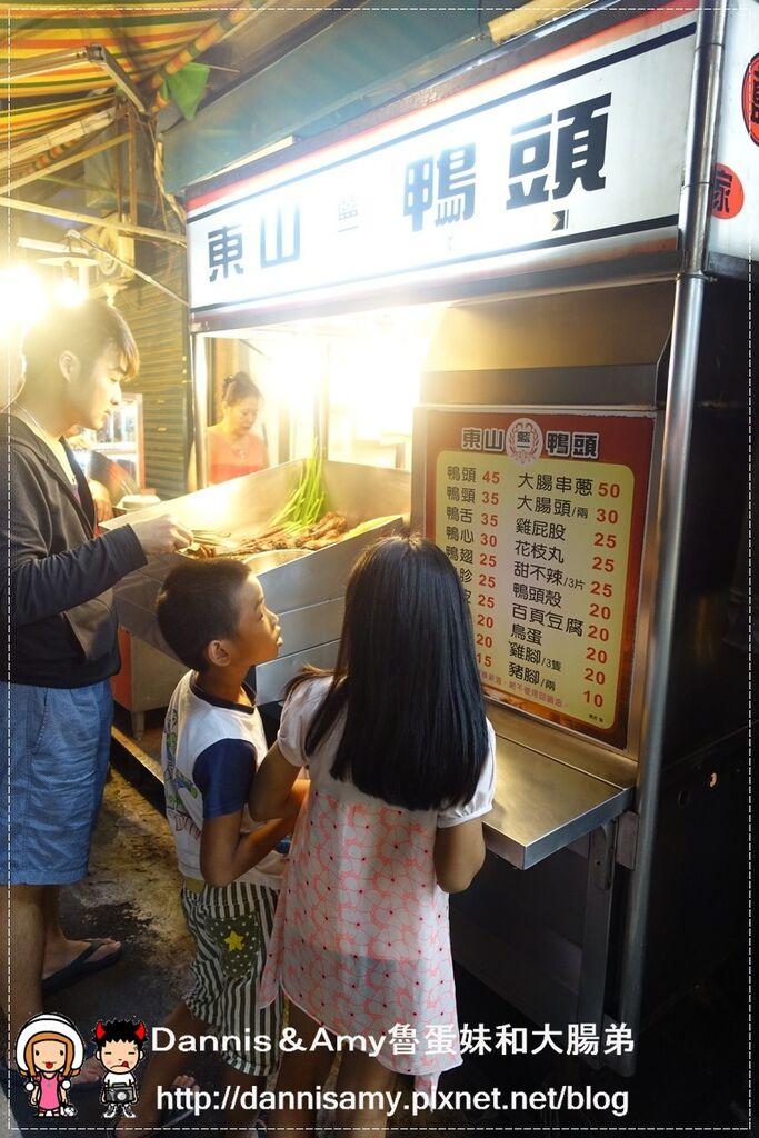 竹北三民路小吃♥▋藍一東山鴨頭 (5)