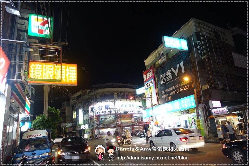 竹北三民路小吃♥▋藍一東山鴨頭 (7)