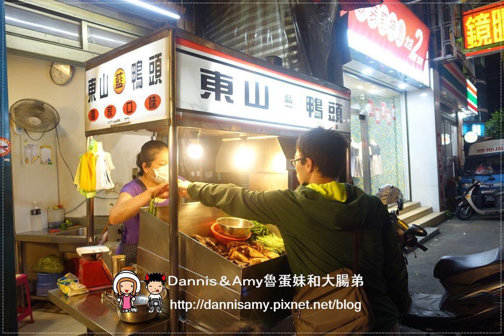 竹北三民路小吃♥▋藍一東山鴨頭 (8)