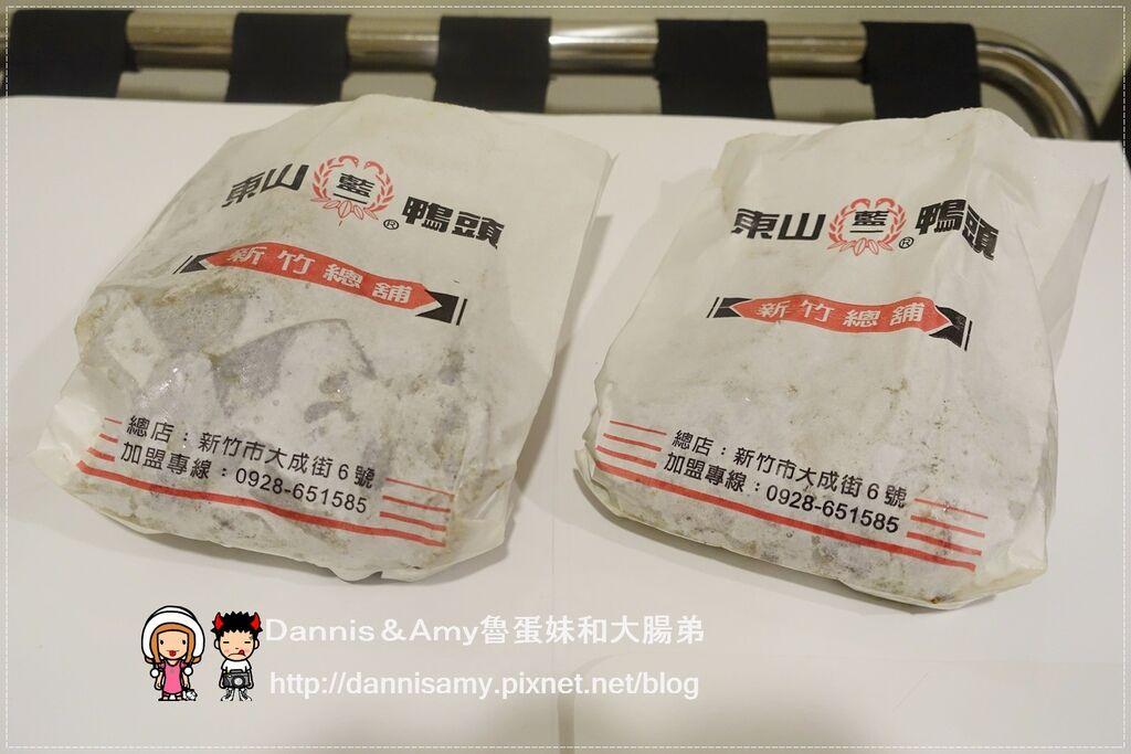 竹北三民路小吃♥▋藍一東山鴨頭 (9)