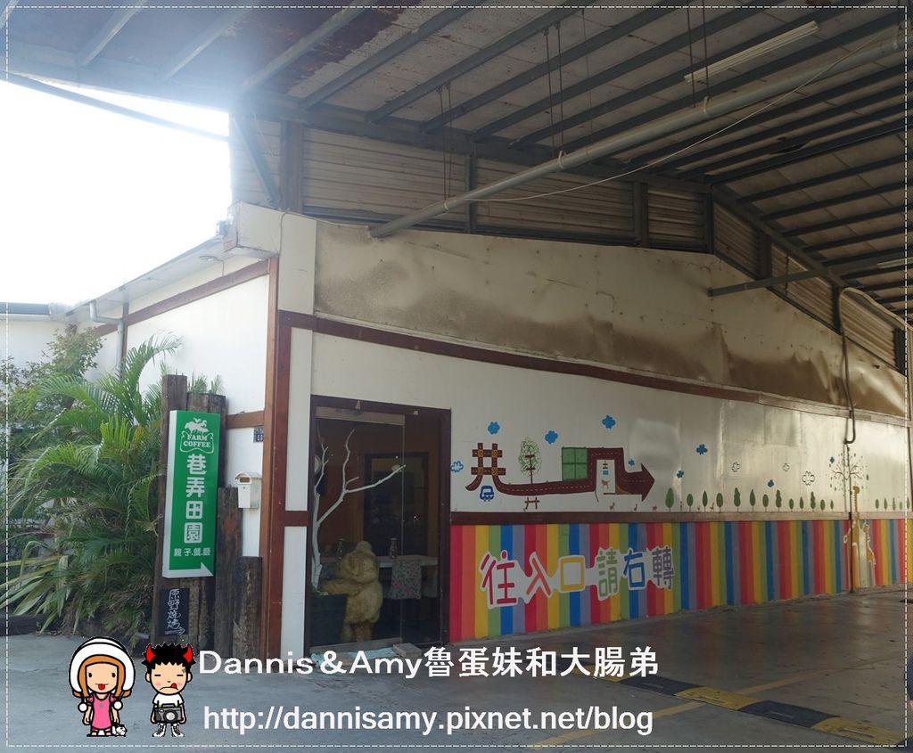 巷弄田園親子餐廳 (4)