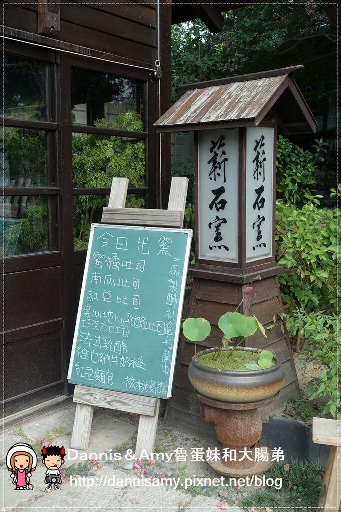 新竹薪石窯 柴燒窯烤麵包 (10)