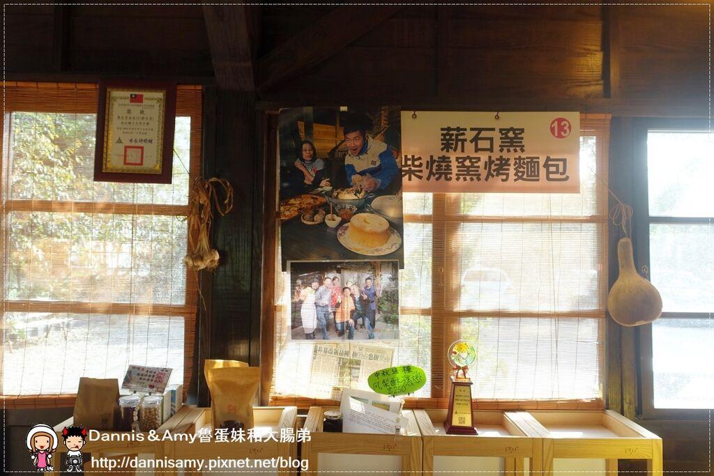 新竹薪石窯 柴燒窯烤麵包 (13)