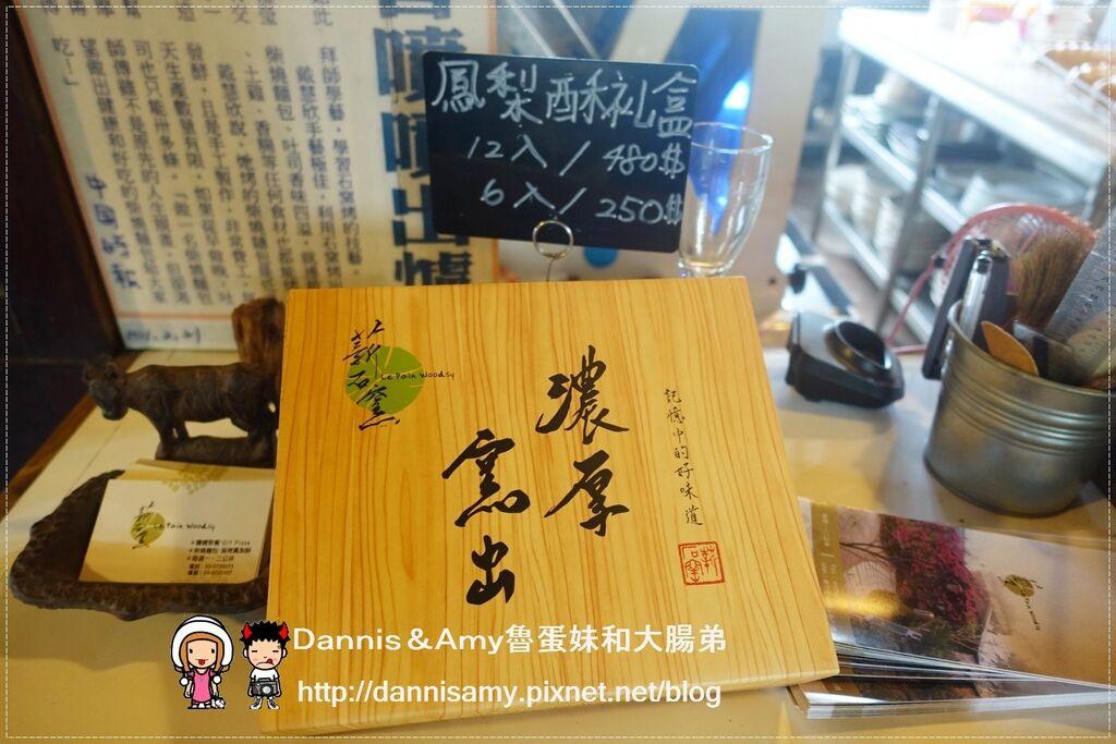 新竹薪石窯 柴燒窯烤麵包 (18)