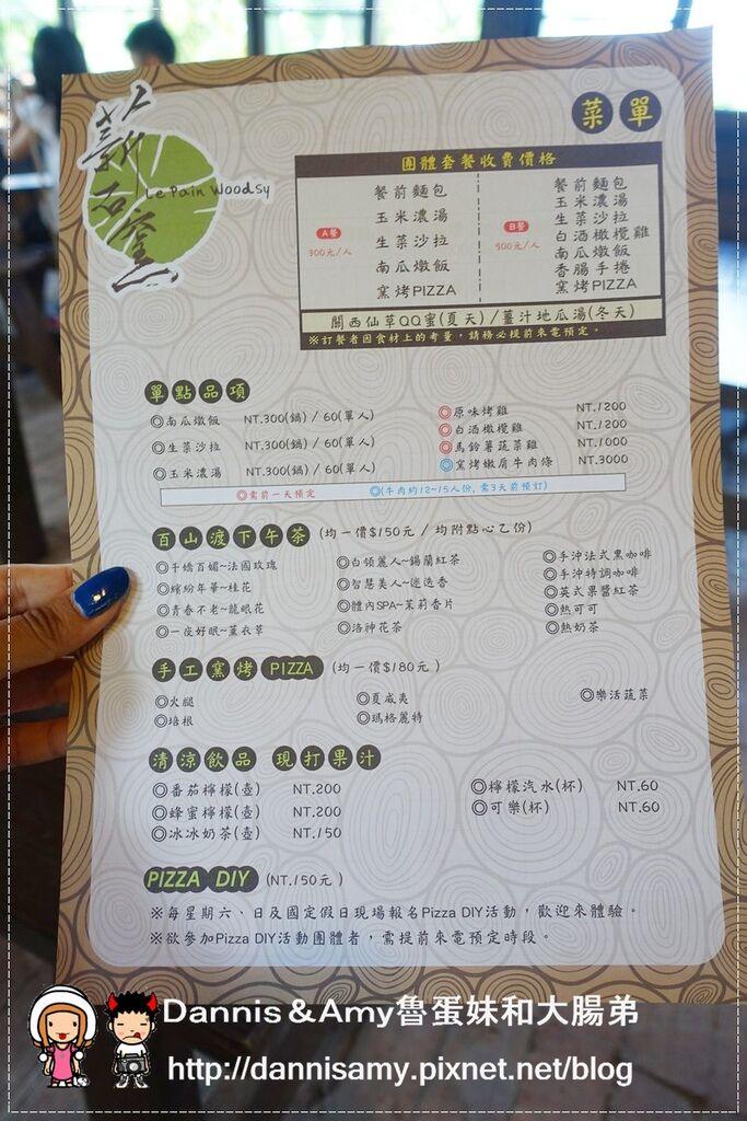 新竹薪石窯 柴燒窯烤麵包 (39)
