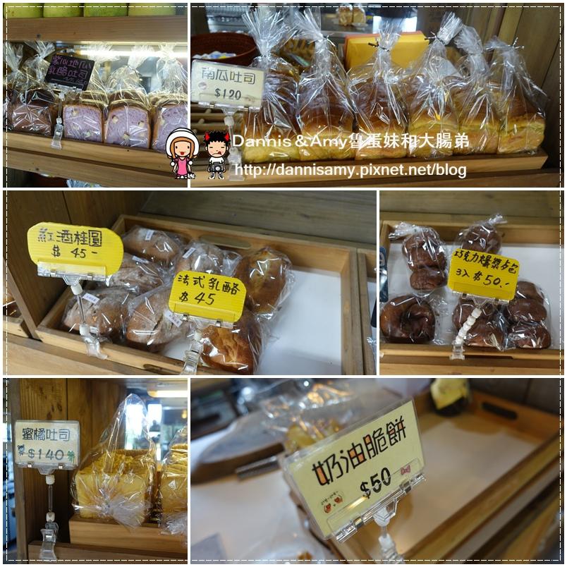 新竹薪石窯 柴燒窯烤麵包 (51)